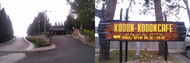 Kodon kodon Cafe