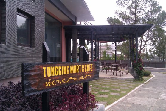 Tongging Mart & Kafe