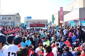 Panggung SD Festival Tahara