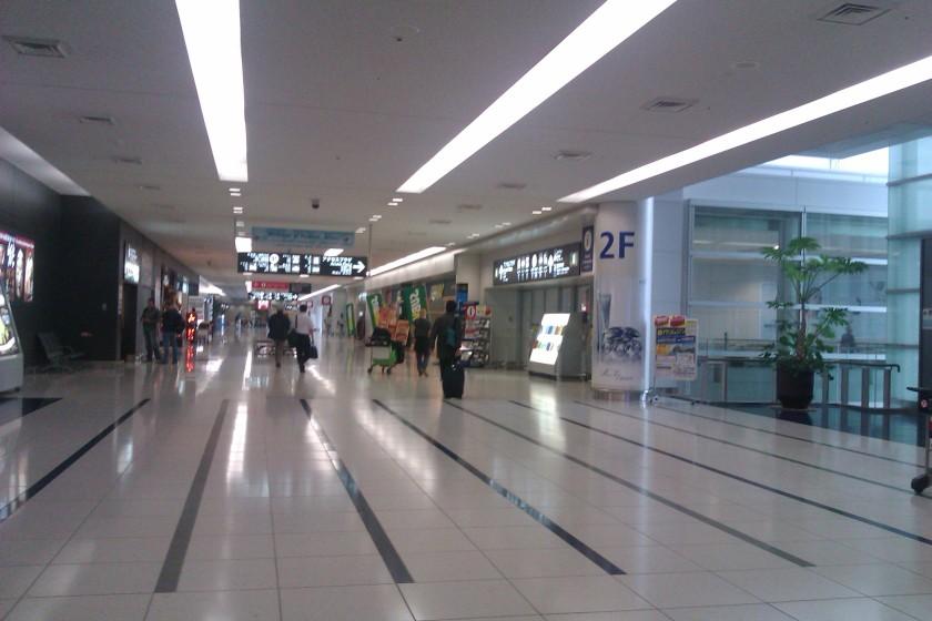 Koridor Luar Centrair