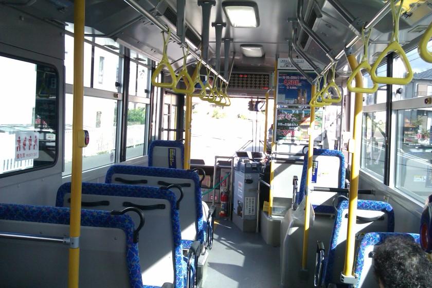 Di dalam bus Toyohashi