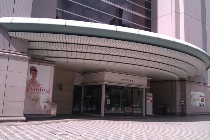 Hotel Iris, nama gedung tujuan kami waktu itu
