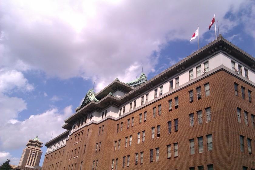 Balai Kota Nagoya
