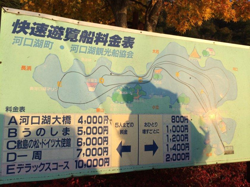 Peta rute boat dan biayanya