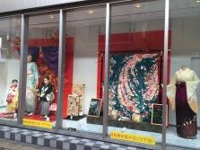 Toko Kimono