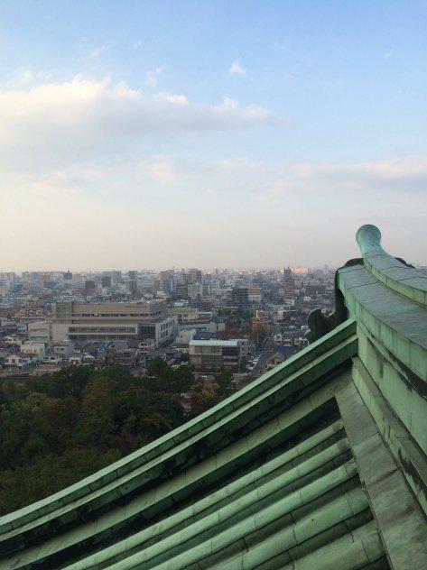 Nagoya dari Atas