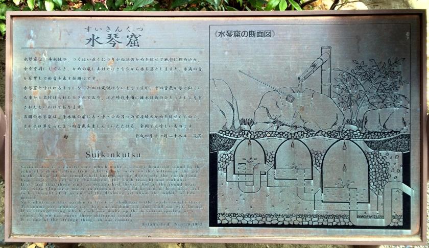 Plakat Suikinkutsu