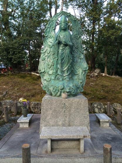 Objek di depan kuil Tenryuji