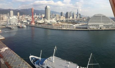 Kobe Tower, Museum Maritim, dan Hotel