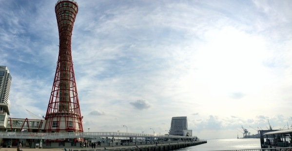 Panorama Kobe Tower