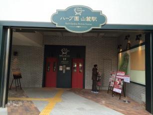 Pintu gerbang di lantai bawah