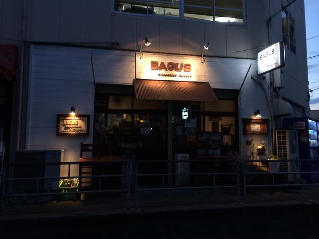 Restoran Bagus, Nakatsu, Osaka