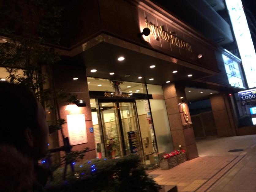 Toyoko Inn dari luar