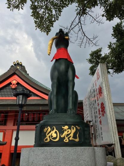 Rubah: Lambang Inari