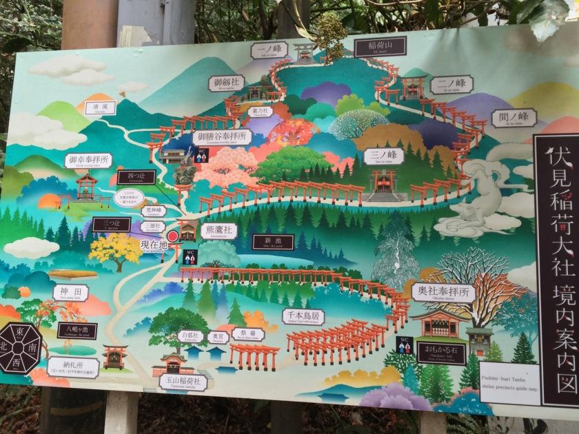 Peta Kawasan Fushimi Inari