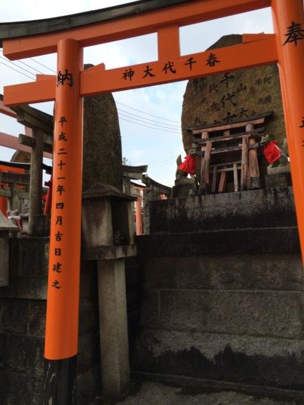 Contoh peletakan torii kecil