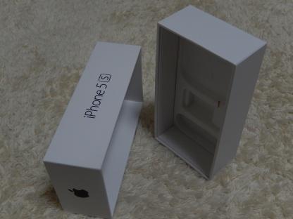 Bungkus iPhone