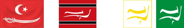 Aceh - logo