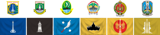 All Jawa Logo