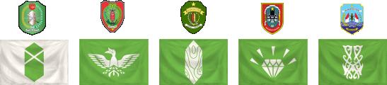 All.kalimantan.logo