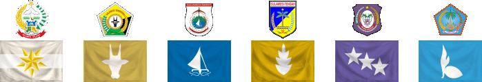 All Sulawesi Logo