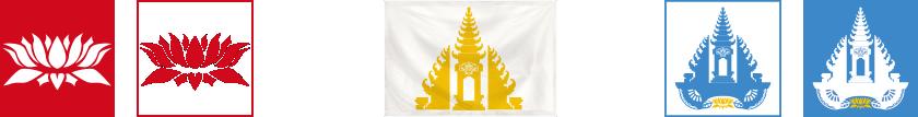Bali - Logo