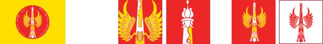 Jogja - Logo