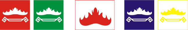 Lampung - Logo