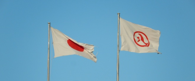 Bendera Kota Nagoya dan Bendera Hinomaru Jepang