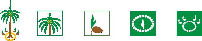 Sulut - logo