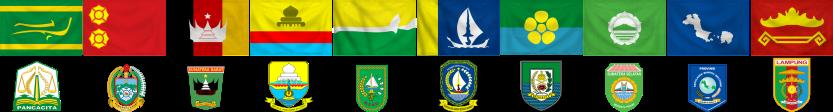 Logo Provinsi di Sumatera, versi Sederhana