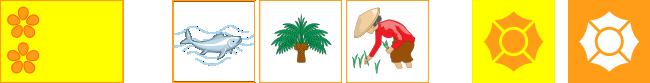 Sumut - logo