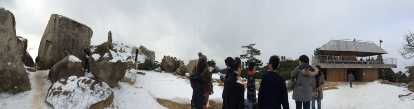 Daerah Observatori atas.JPG