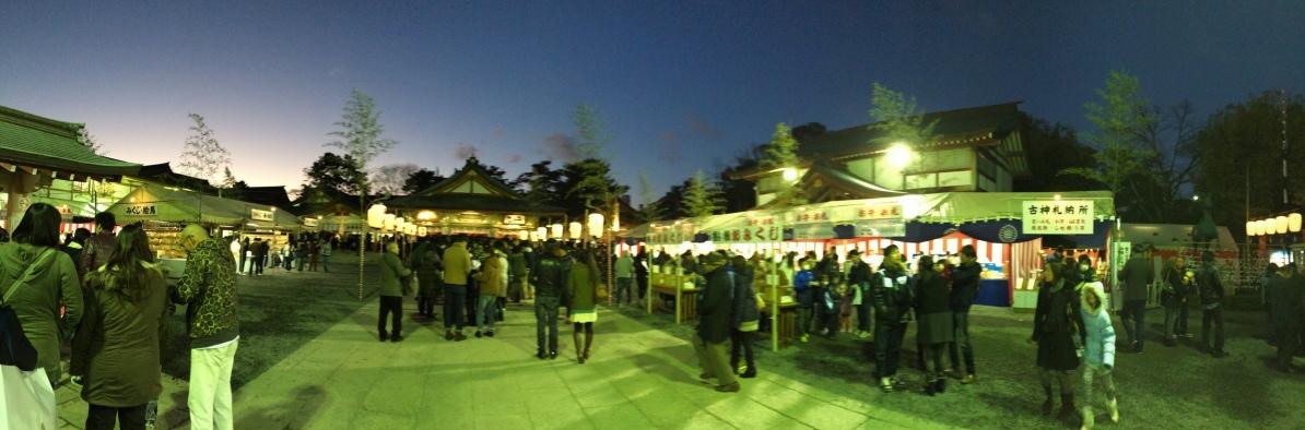 Festival di sekitar hiroshima castle.JPG