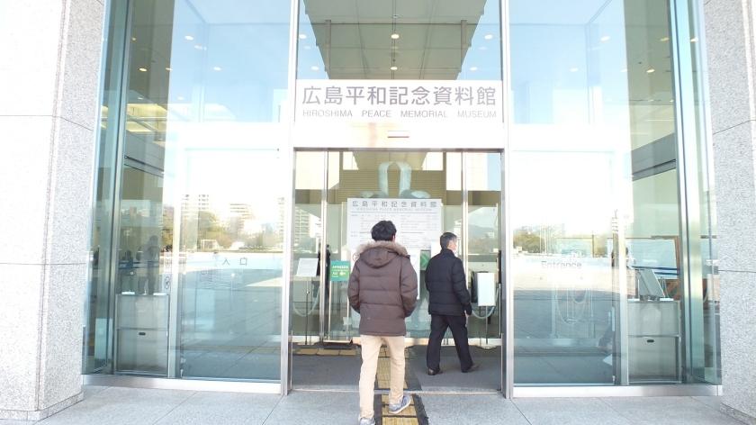 Gerbang depan musem atom hiroshima