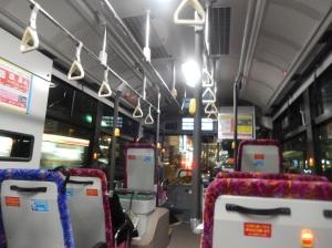 hiroshima-bus