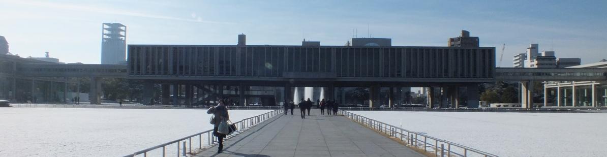 Museum Perdamaian.JPG