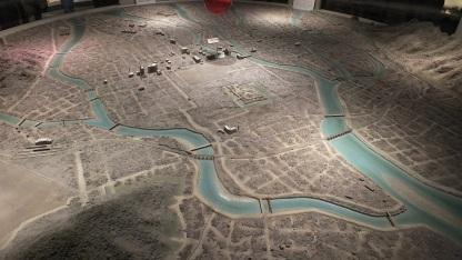 Peta Hiroshima (1)