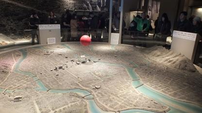 Peta Hiroshima (2)