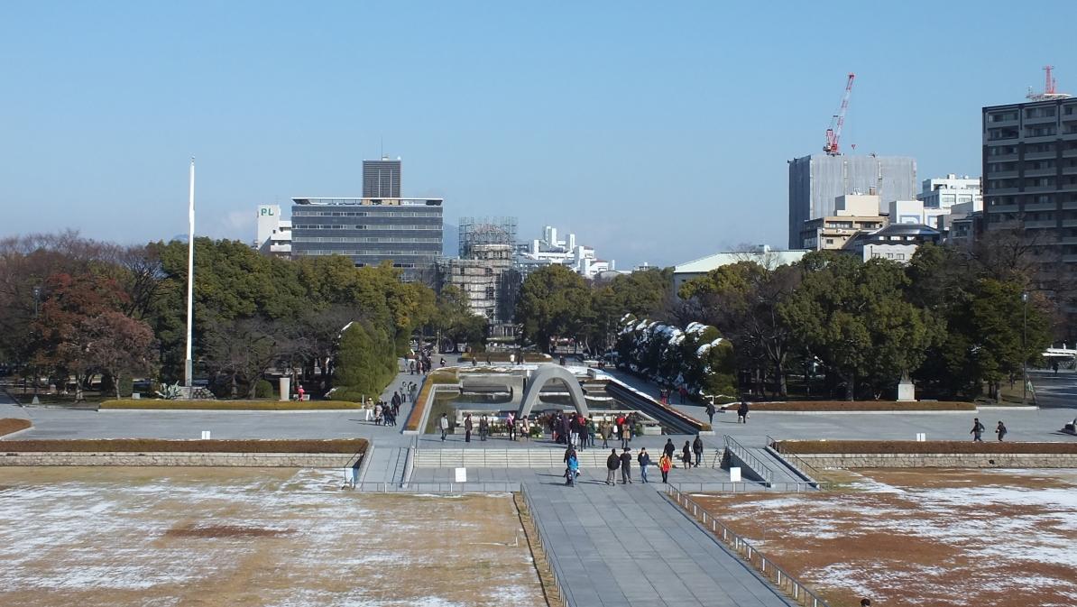 Taman Perdamaian.JPG