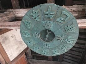 Temple tua di tengah desa (3)