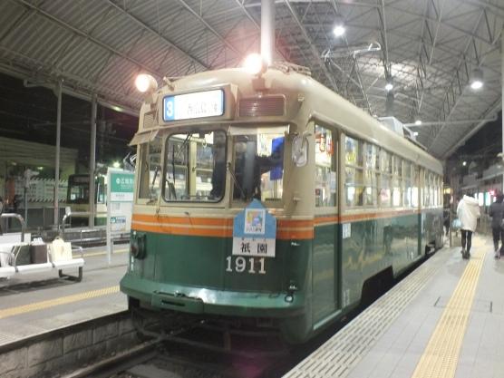 Trem Hiroshima (1)