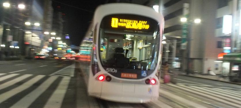 Trem Hiroshima (4)