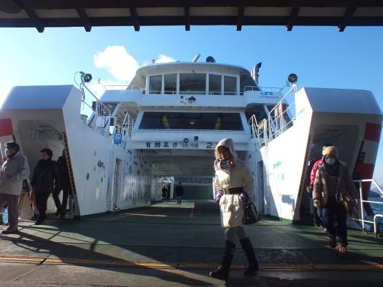 Turun dari kapal