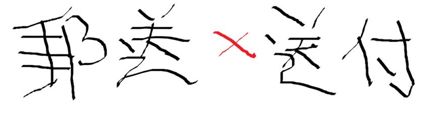 Soufu vs Yuuso