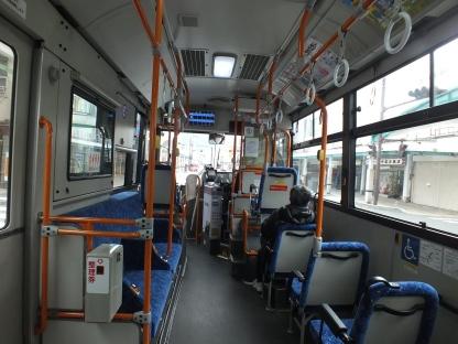 Bus Tottori