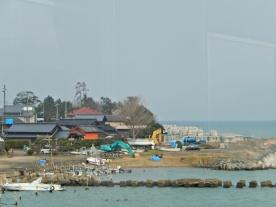 Pantai dari akamaru (2)