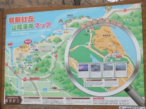 Peta rekomendasi jalur