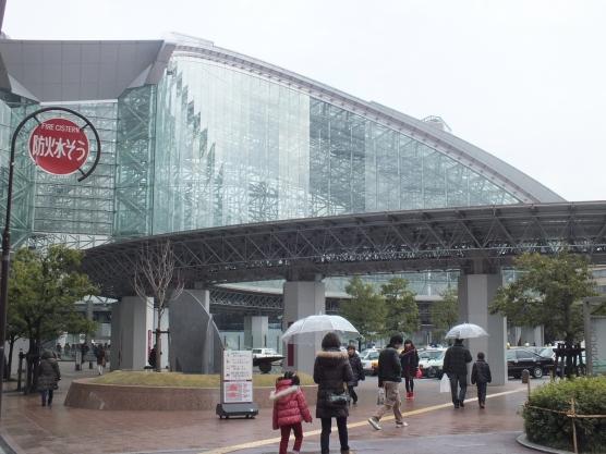 Stasiun Kanazawa 1