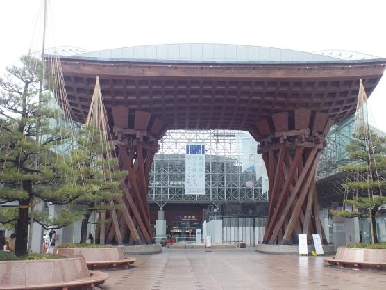 Stasiun Kanazawa 3